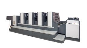 Four-section offset printed machine Stock Image