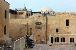 Four Sephardic Synagogues in Jewish Quarter of Old City of Jerusalem Stock Photos