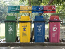 Four styles trash Bins Royalty Free Stock Images