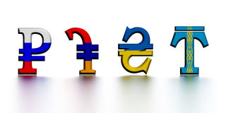 Four world currency Royalty Free Stock Images