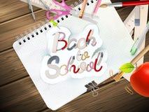Fournitures de bureau d'école ENV 10 illustration libre de droits