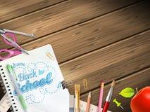 Fournitures de bureau d'école ENV 10 illustration de vecteur