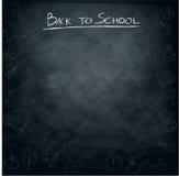 Fournitures scolaires background2 Photos libres de droits