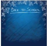 Fournitures scolaires background4 Photo stock