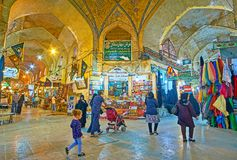 Foursquare corridoio nel bazar di Vakil, Shiraz, Iran fotografie stock