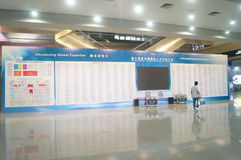 The fourteenth China International Talent Exchange Conference Royalty Free Stock Photography