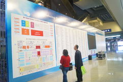 The fourteenth China International Talent Exchange Conference Stock Photo