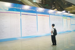 The fourteenth China International Talent Exchange Conference Royalty Free Stock Image
