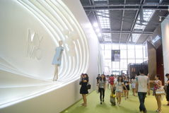 The fourteenth Chinese (Shenzhen) international brand clothing & Accessories Fair landscape Stock Photos