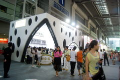 The fourteenth Chinese (Shenzhen) international brand clothing & Accessories Fair landscape Stock Photo