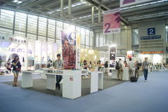 The fourteenth Chinese (Shenzhen) international brand clothing & Accessories Fair landscape Royalty Free Stock Images
