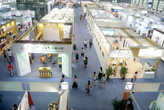 The fourteenth Chinese (Shenzhen) international brand clothing & Accessories Fair landscape Royalty Free Stock Image