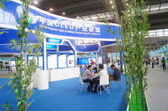 The fourth China electronic information Expo Stock Photography