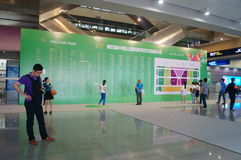The fourth session of the China Charity Project Exchange Exhibition in Shenzhen Convention and Exhibition Center Stock Images