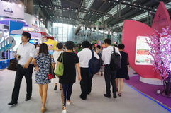 The fourth session of the China Charity Project Exchange Exhibition in Shenzhen Convention and Exhibition Center Royalty Free Stock Image