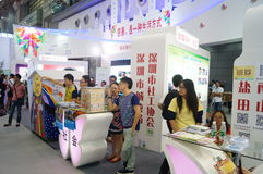 The fourth session of the China Charity Project Exchange Exhibition in Shenzhen Convention and Exhibition Center Royalty Free Stock Photo