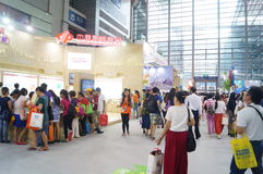 The fourth session of the China Charity Project Exchange Exhibition in Shenzhen Convention and Exhibition Center Stock Photography