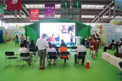 The fourth session of the China Charity Project Exchange Exhibition in Shenzhen Convention and Exhibition Center Stock Image