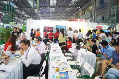 The fourth session of the China Charity Project Exchange Exhibition in Shenzhen Convention and Exhibition Center Royalty Free Stock Photography