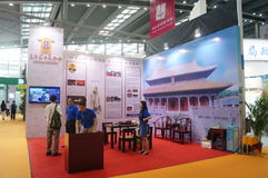 The fourth session of the China Charity Project Exchange Exhibition in Shenzhen Convention and Exhibition Center Royalty Free Stock Images