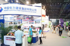 The fourth session of the China Charity Project Exchange Exhibition in Shenzhen Convention and Exhibition Center Stock Photo