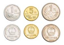The fourth set RMB coins Stock Photos