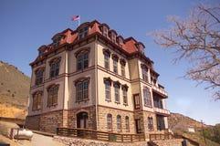 Fourth Ward School Royalty Free Stock Photo