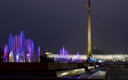 Foutains eléctricos, Moscú Foto de archivo