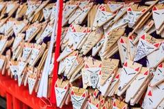 Fox被塑造的祈祷的卡片 免版税图库摄影