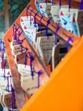 Fox-Form hölzern bei Fushimi Inari Kyoto, Japan Lizenzfreie Stockbilder
