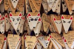 Fox formte betende Karten an Schrein Fushimi Inari in Kyoto Lizenzfreie Stockfotos