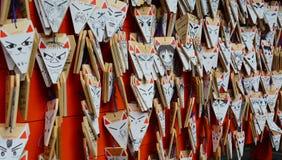 Fox geformte betende Karten in Kyoto stockbilder