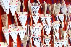 Fox kształtował życzyć plakiety przy Fushimi Inari Taisha, Kyoto, Japonia zdjęcie stock