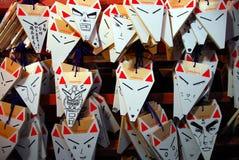 Fox plaque Royalty Free Stock Image