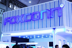 Foxconn Standzeichen lizenzfreies stockfoto