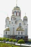 Frälsare på bloddomkyrka i Ekaterinburg, Ryssland royaltyfri bild