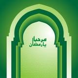 Främre designbakgrund för grön moské stock illustrationer