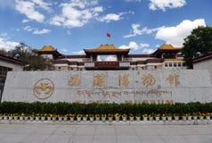 Främre port för Tibet museum arkivfoton
