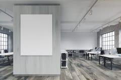 Främre sikt av ett kontor med en affisch stock illustrationer