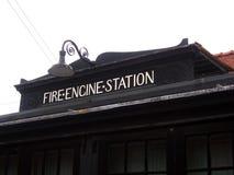 främre station för 2 brand Arkivfoto