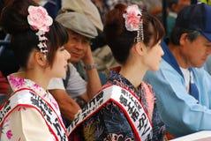 Fräulein Fuji Shi Stockfotos