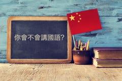 Frågan talar du kines? skriftligt i kines arkivfoton