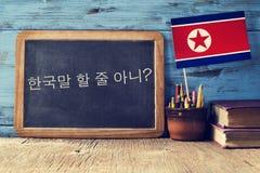 Frågan talar du korean? skriftligt i korean royaltyfria bilder