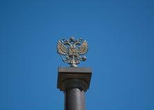 Från den ryska federationen emblem Royaltyfria Bilder