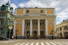 Från den ryska federationen handelskammare och bransch Fotografering för Bildbyråer