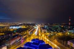 Från taket av Ufa royaltyfria foton