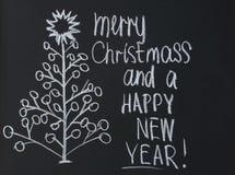 Fröhliche christmass und ein guten Rutsch ins Neue Jahr Lizenzfreies Stockfoto