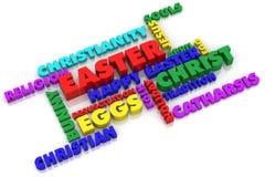 Fröhliche Ostern Lizenzfreie Stockfotos