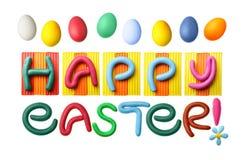 Fröhliche Ostern! Lizenzfreie Stockfotos