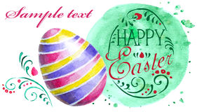 Fröhliche Ostern! Stockbild